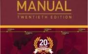 Merck Manual 20th Edition: Back by Popular Demand